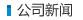 新�(wen)中xing)></h3><span><a href=